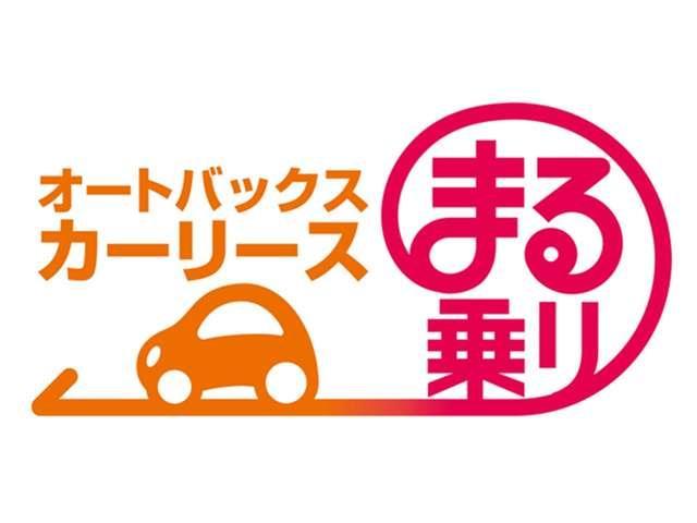 オートバックスカーズ・NEW土山店(6枚目)