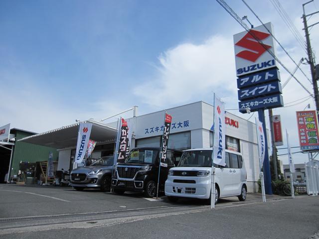 大阪府摂津市にございます「スズキカーズ大阪摂津店」でございます。