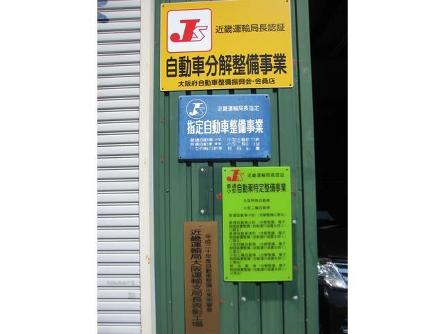 検査ラインを完備。運輸局指定工場です。