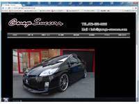 カスタムカー専門店 Garage Success 株式会社SIC