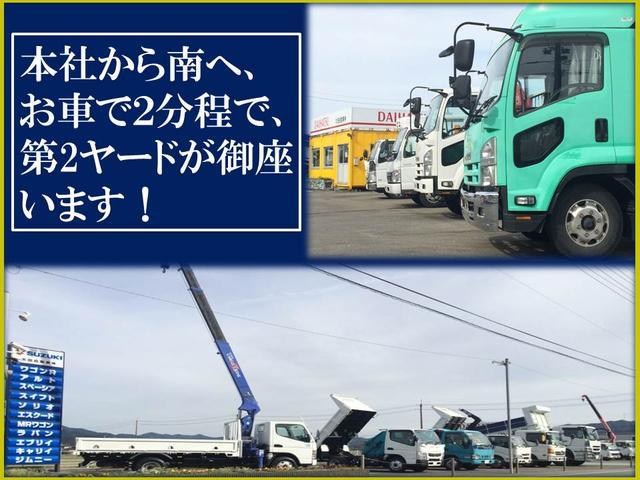 太田自動車株式会社(1枚目)