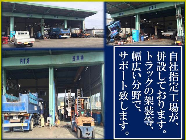 太田自動車株式会社(3枚目)