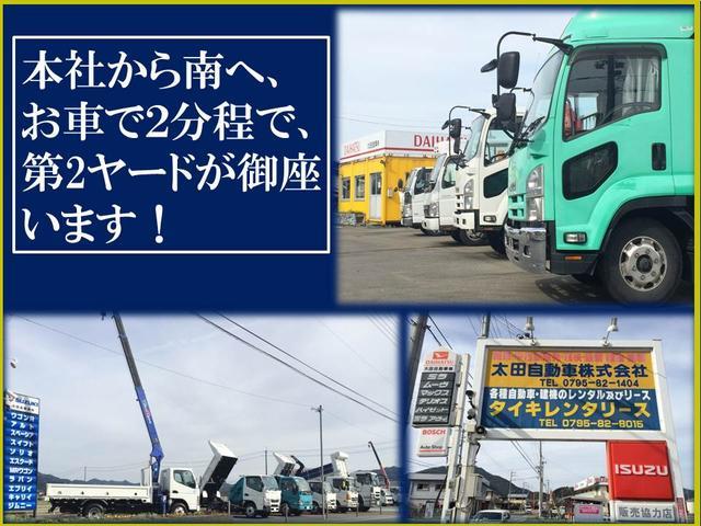 太田自動車株式会社(4枚目)