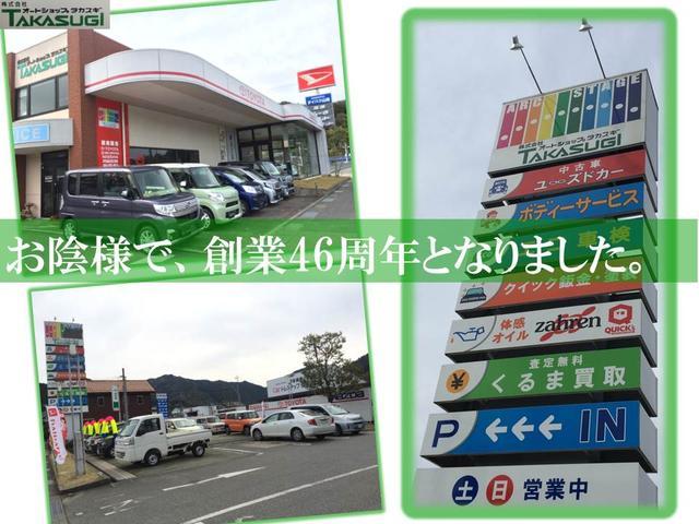 株式会社オートショップ タカスギ(1枚目)