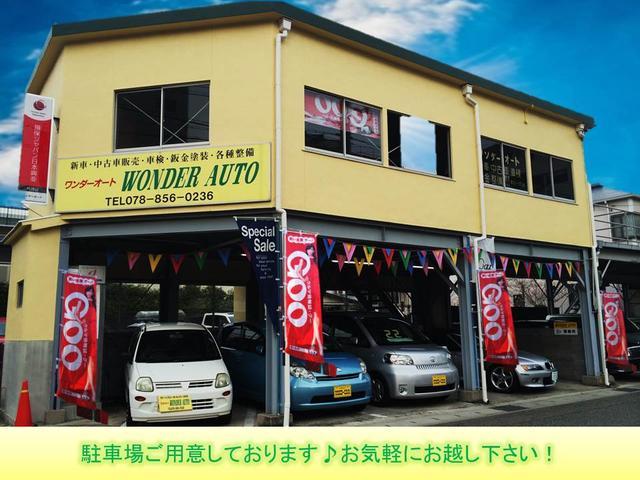 WONDER AUTO ワンダーオート(1枚目)