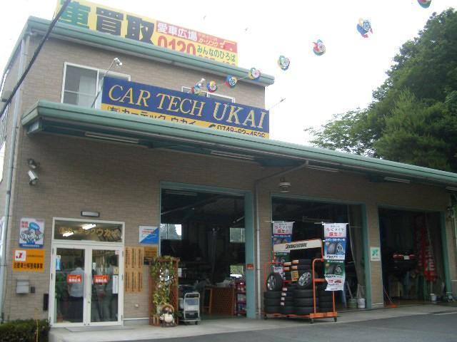 カーリンク甲賀水口店(有)カーテックウカイ(2枚目)