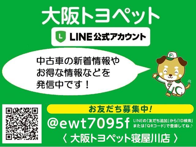 大阪トヨペット(株)寝屋川店(4枚目)