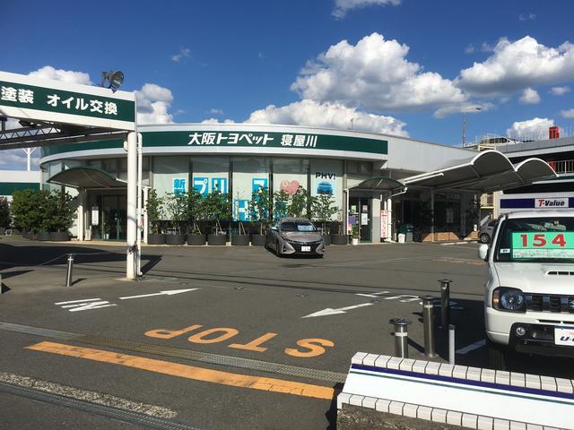 大阪トヨペット(株)寝屋川店(6枚目)