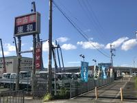 東和自動車工業 美原営業所 中古車トラックセンター