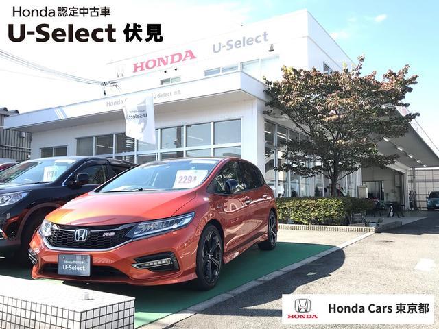 Honda Cars 東京都 U-Select 伏見