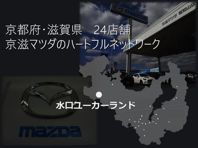 株式会社京滋マツダ 水口ユーカーランド(6枚目)