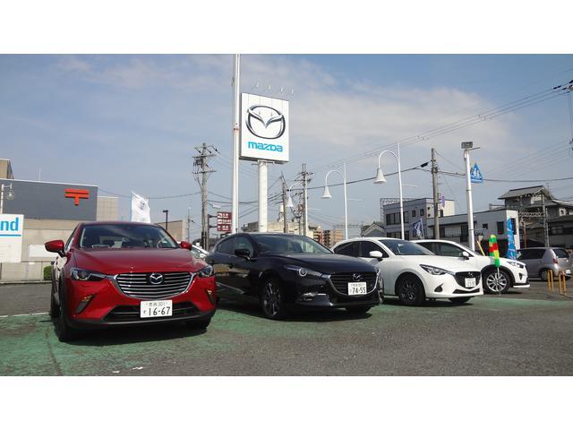 (株)奈良マツダ 香芝店