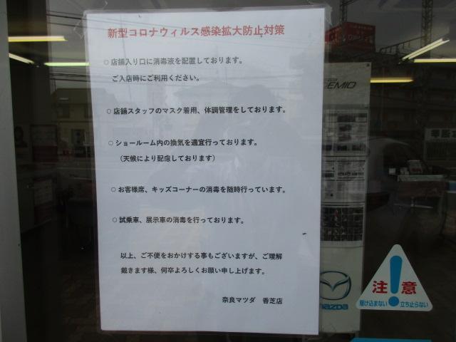 (株)奈良マツダ 香芝店(5枚目)