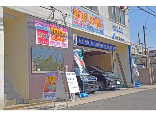 100円レンタカー浜寺南店