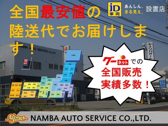 (有)ナンバオートサービス(3枚目)
