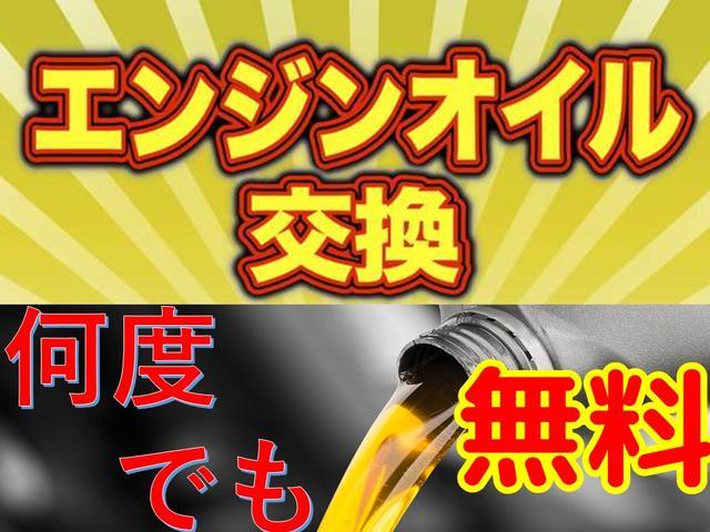 カーステーション ブーブーハウス めちゃ安1号店 (株)TRUST GROUP(4枚目)
