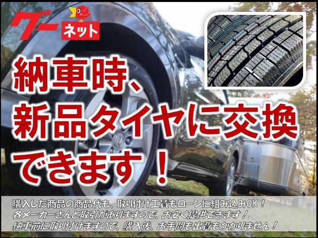 納車時、新品タイヤに交換可能です☆