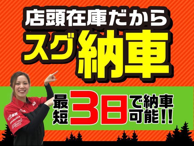 軽・届出済未使用車専門店 軽の森なかもず店(3枚目)