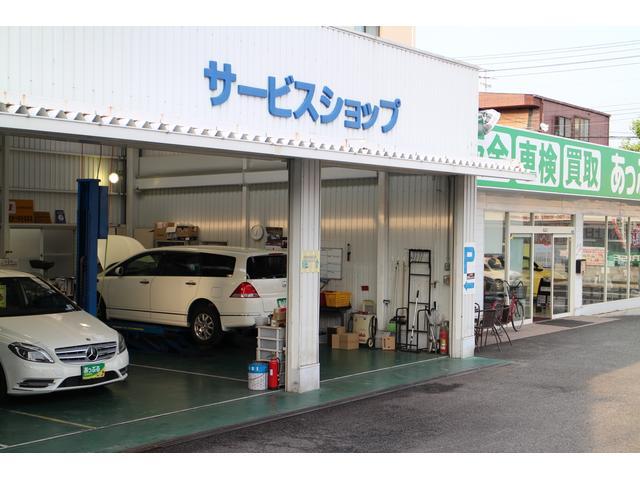 ㈱ あっぷる関西 東加古川店(6枚目)