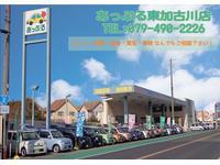 ㈱ あっぷる関西 東加古川店