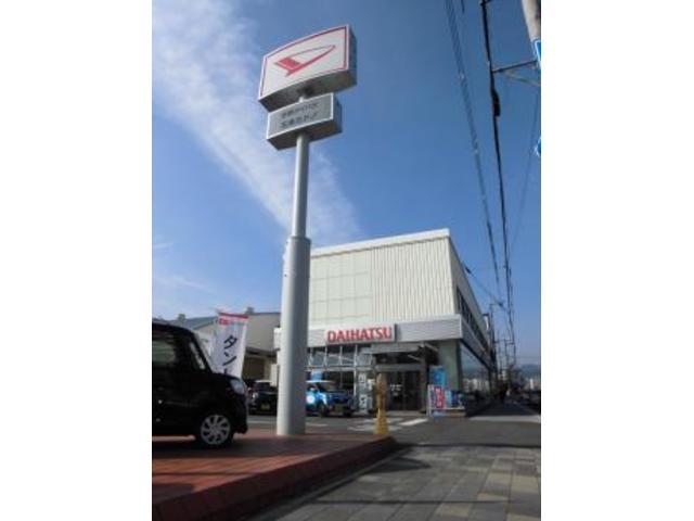 京都ダイハツ販売(株) 五条カドノ店