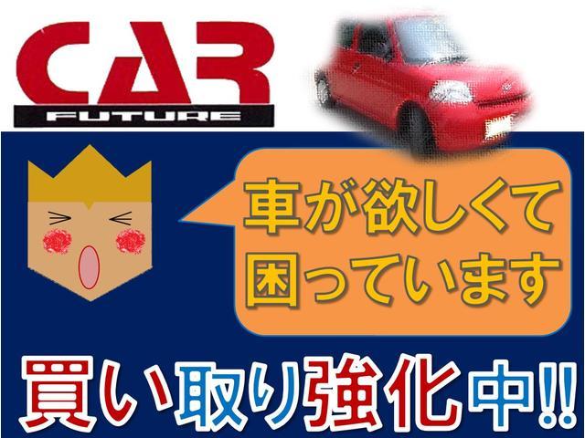 Car Future(3枚目)