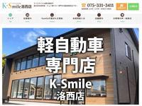 K−Smile ケイスマイル