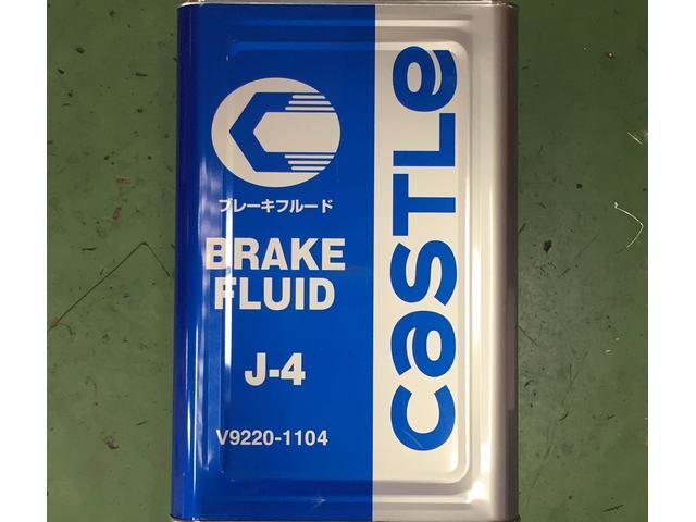 エンジンオイルからブレーキオイルの交換も致しております。