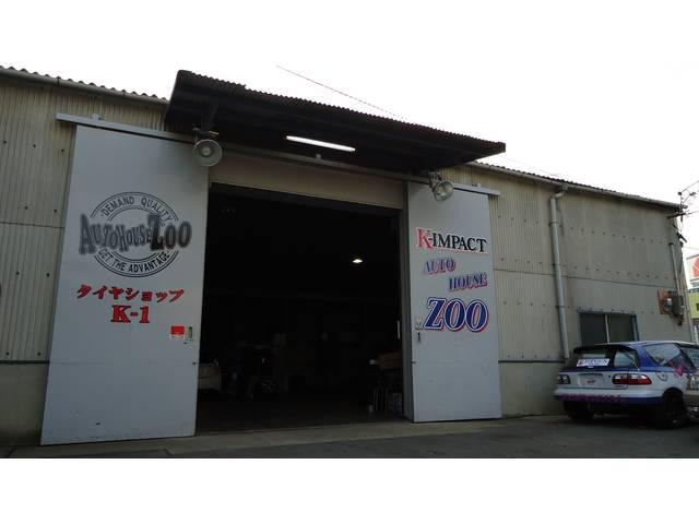 AUTO HOUSE ZOO(3枚目)