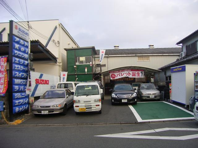 (有)タケムラオート