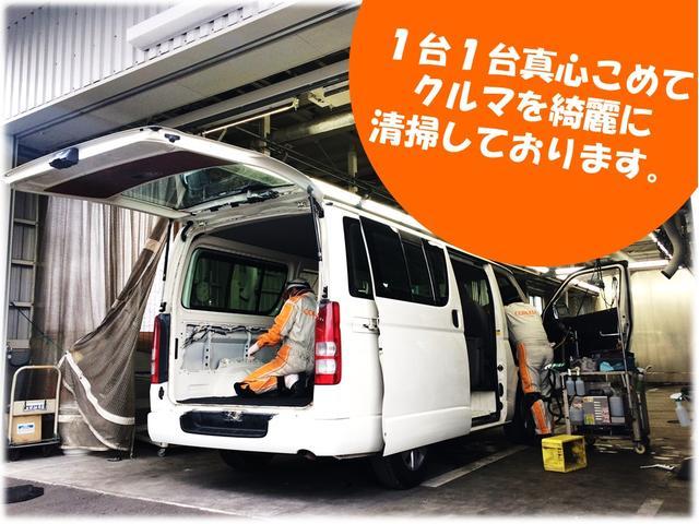 トヨタカローラ兵庫(株) マイカーセンター神戸西インター(5枚目)