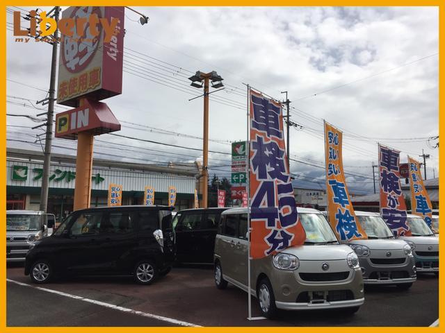 (株)リバティ 軽未使用車専門店 滋賀大津店 JU適正販売店