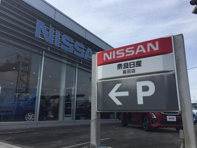 奈良日産自動車(株)高田店(2枚目)
