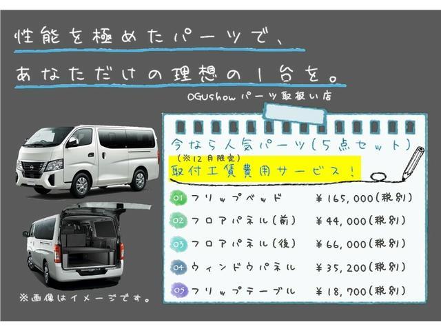 奈良日産自動車(株)高田店(6枚目)