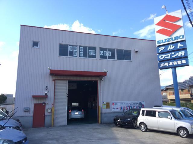 スズキの販売特約店です。地域密着型の車好きな認証整備工場です。