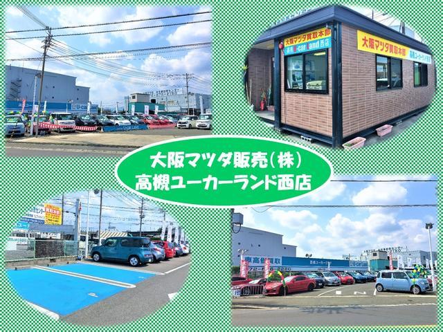 大阪マツダ販売(株) 高槻ユーカーランド西店(1枚目)