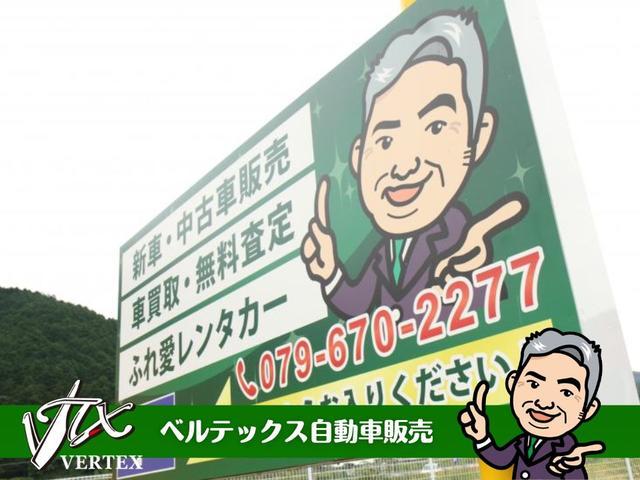 兵庫県朝来市にて、常時約30台のグー鑑在付き在庫車両を展示♪お蔭様で創業22周年を迎えられました♪