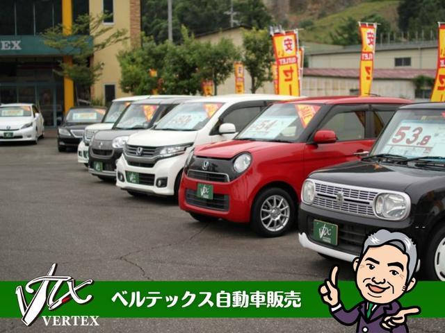 当店HPです♪http://www.vertex−cars.jpではイベントなどのお写真もあります
