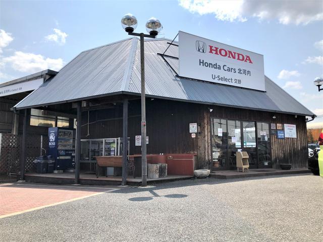 Honda Cars 北河内 U-Select交野