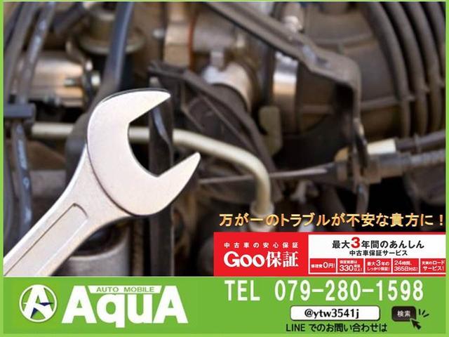 消耗品【Egオイル、ワイパー、ラジエーター液】は新品交換を徹底しております!