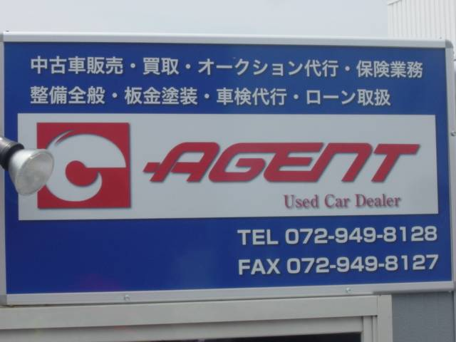 Used Car Dealer AGENT(2枚目)