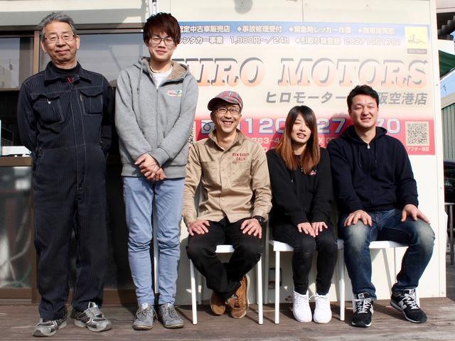 (株)ヒロモータース(2枚目)