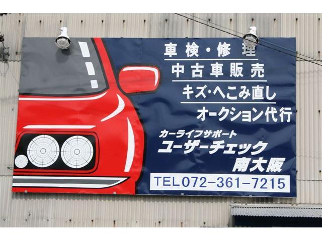 ユーザーチェック南大阪(5枚目)