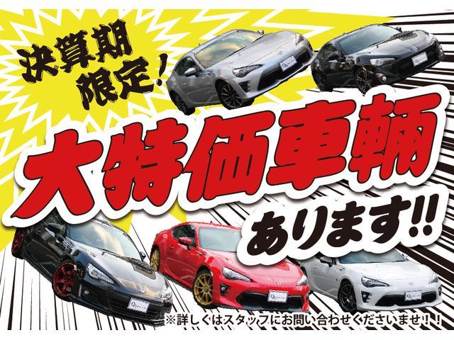 (株)クインオート 86・BRZ専門店(4枚目)