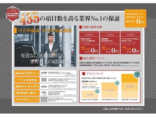 (株)クインオート 86・BRZ専門店(5枚目)