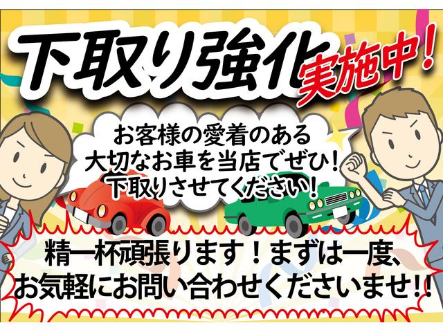 (株)クインオート 86・BRZ専門店(6枚目)