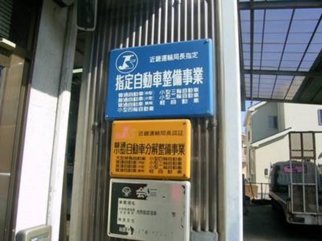 オートランド161は近畿運輸局指定民間車検場です☆