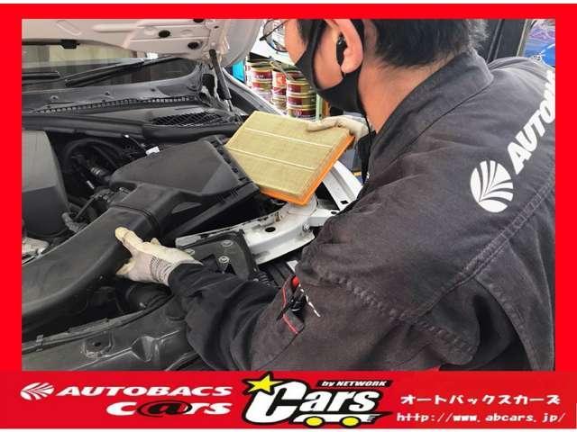 オートバックスカーズ・神戸三田インター(5枚目)