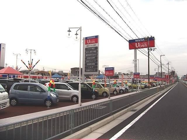 兵庫日産自動車株式会社 カーパレス明石