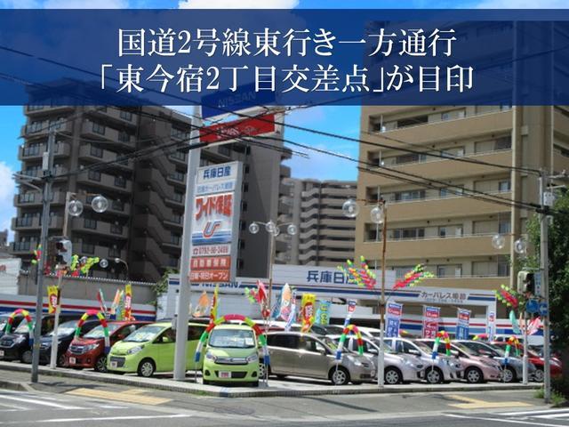 兵庫日産自動車株式会社 カーパレス姫路(1枚目)